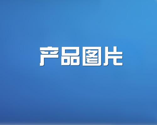 http://en.rheniumcn.com/data/images/product/20180115100220_316.jpg