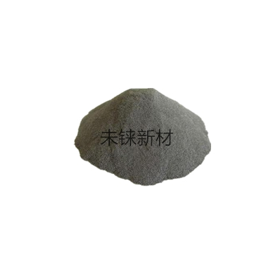 Tungsten powder