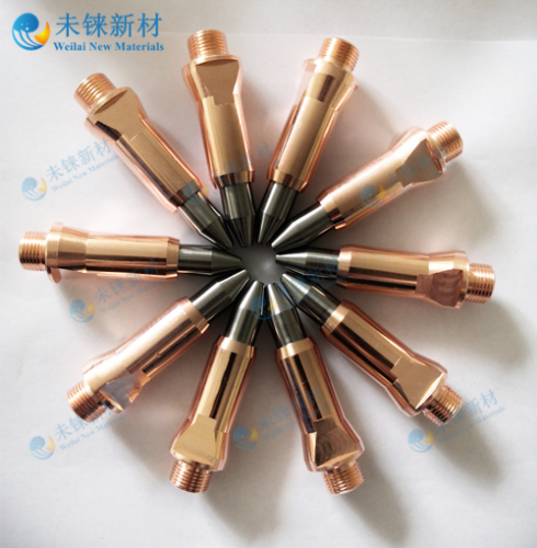 Plasma Spray Electrode
