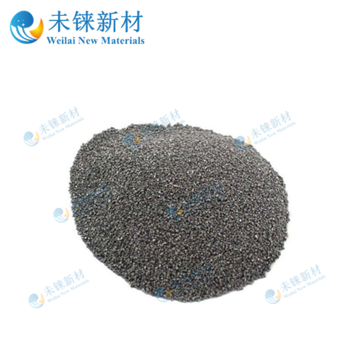 Tungsten grain