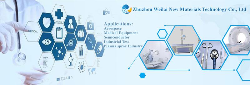 Zhuzhou Weilai New Materials Technology